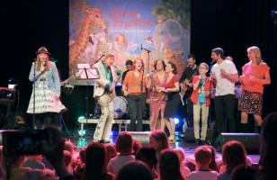 Lillis Songs Pressefoto